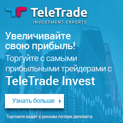 TeleTrade Partners