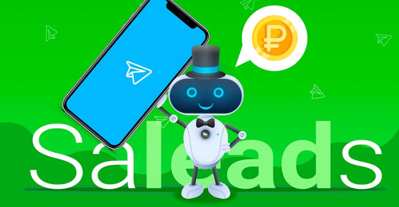 BotTelegram - создай своего финансового чат-бота в Телеграм!