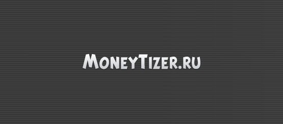 MoneyTizer