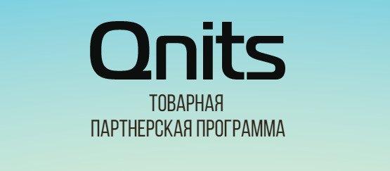 Qnits