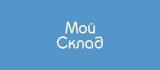 MoySklad