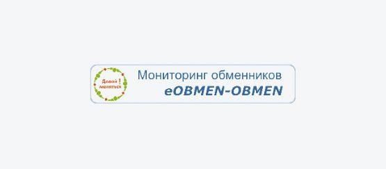eObmen-Obmen
