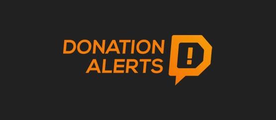 DonationAlerts